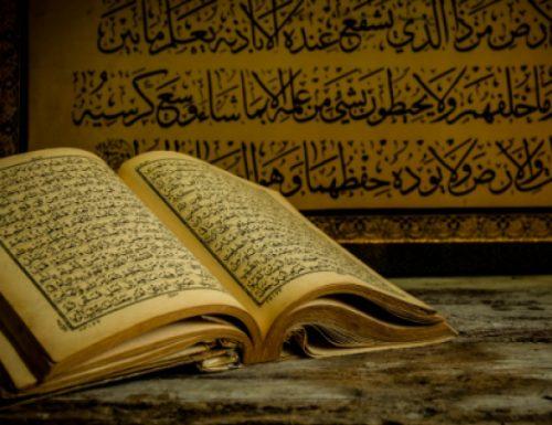 Il paradiso nel Corano