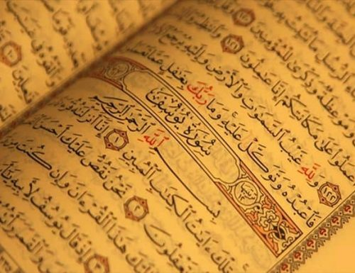 Uislamu: utangulizi mfupi wa Koran