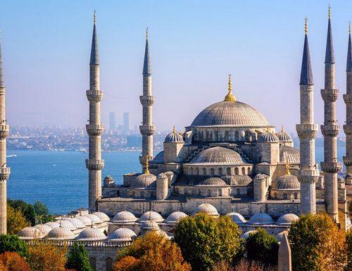 Definizione di Moschea o Masjid nell'Islam