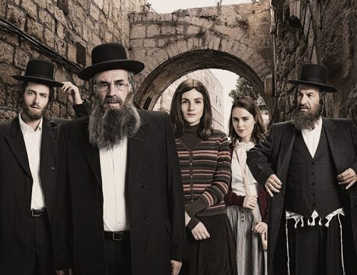 """Casa significa """"eletti"""" per gli ebrei"""