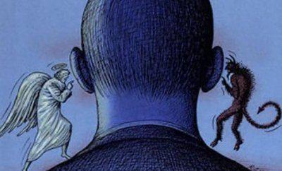Приговори наше савести: казна Чистилишта
