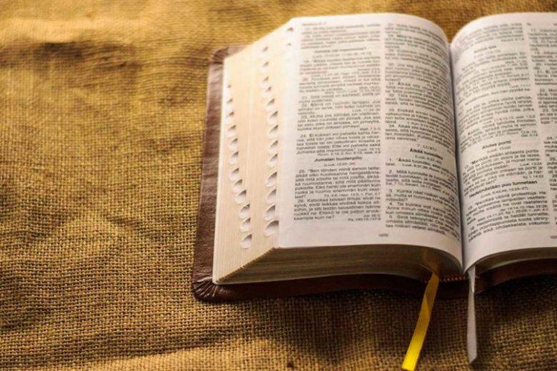 ولې خدای موږ ته زبور راکړ؟ زه څنګه کولی شم د زبورونو دعا پیل کړم؟