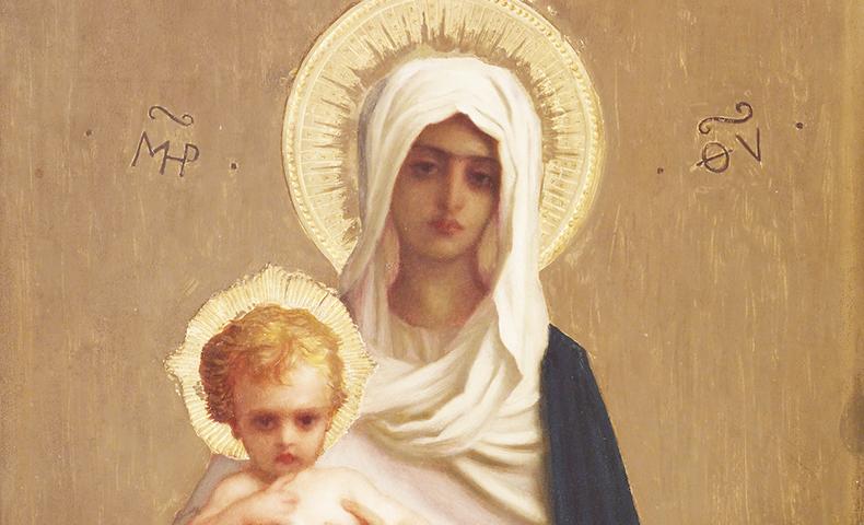 د ژوند ملګري مریم ته دعا