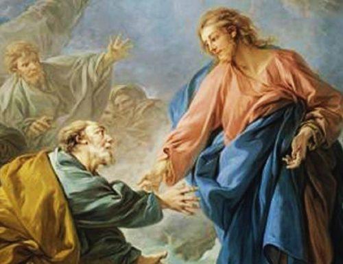 نن ورځ په هره لار کې انعکاس وکړئ په کوم کې چې تاسو په عیسی باور کولو عالي اراده لرله