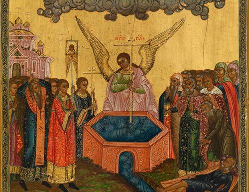Mbuli nke Holy Cross, oriri nke ụbọchị maka 14 Septemba