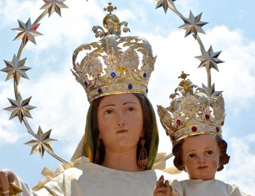 Побожност Мадонни дел Кармин: данашњи молба за милост