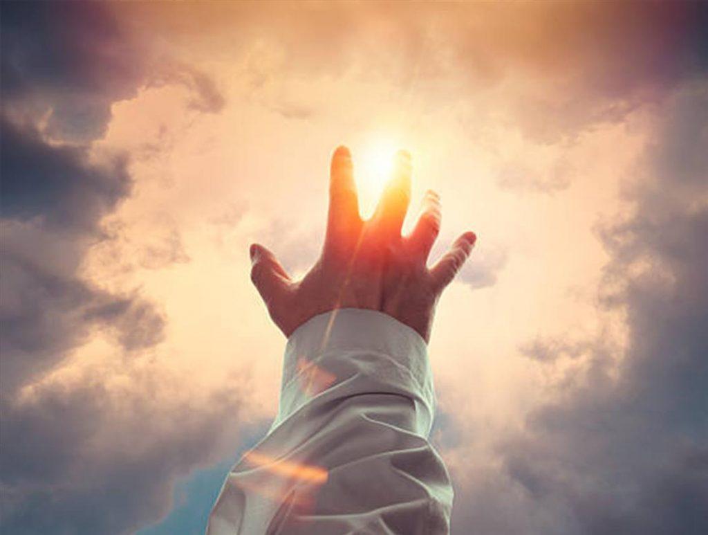 د خدای د پلار پیغام د اکتوبر 4 ، 2020