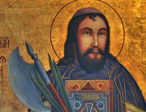 Сан Гиосафат, светац дана 12. новембра