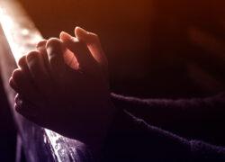 увек се моли