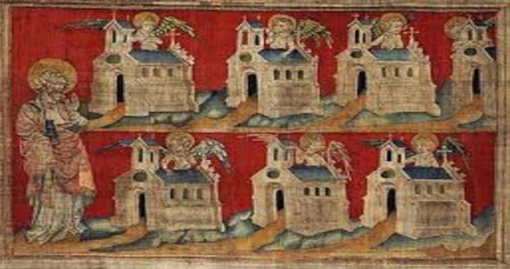 Cosa rappresentano le sette stelle in Apocalisse?