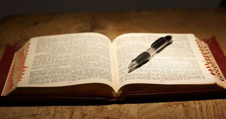 7 passi della Scrittura per un cambiamento importante